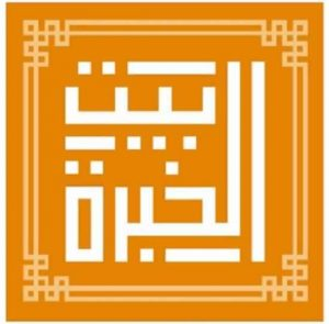 association-beit-elkhibra-sfax-logo